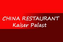 Chinarestaurant Kaiser Palast