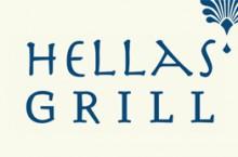 Hellas Grill Herzogenrath