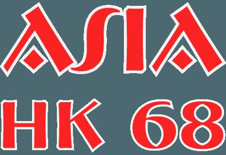 Asia HK 68 China Thai Imbiss