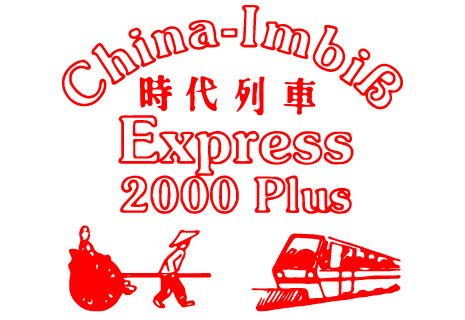 China Imbiss 2000