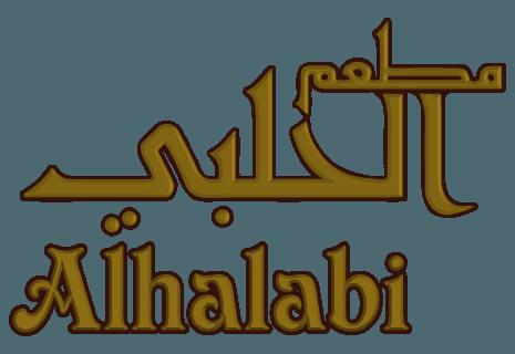 Alhalabi Restaurant