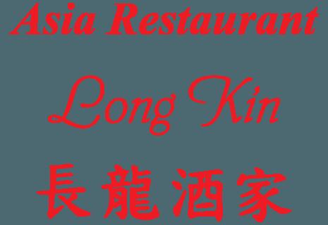 China Spezial Express Restaurant