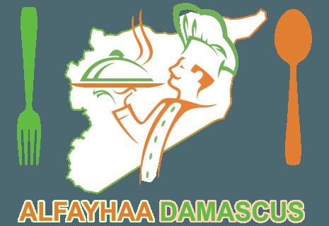 Alfayhaa Damascus