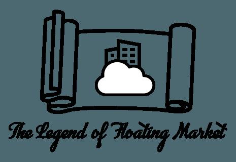 The Legend of Floating Market