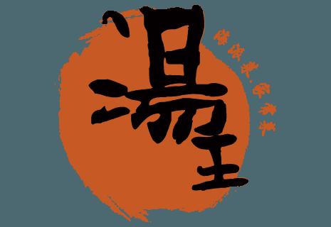 Tang Wang