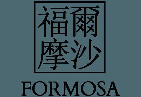 Formosa 福爾摩沙