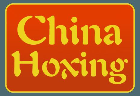 China Bistro Hoxing
