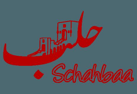 Schahbaa - Syrische Küche