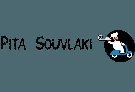 Pita Souvlaki
