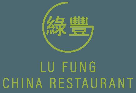 Chinarestaurant Lu Fung