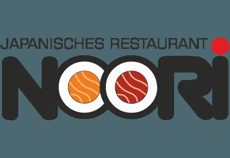 Bild Noori Essen Sushi & Grill