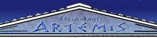 Restaurant Artemis Grill,Other,Bad Oldesloe