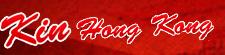Logo Kin hong kong