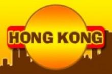 Hong Kong Hamm
