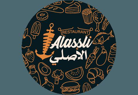 Al Assli Restaurant