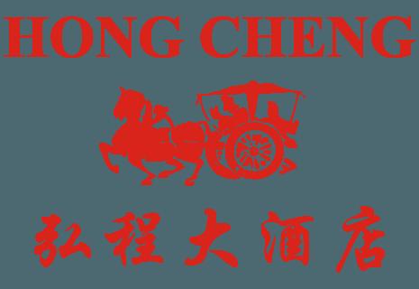 Hong Cheng