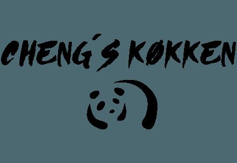 Cheng's Køkken-avatar