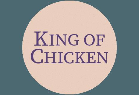 King Of Chicken 2000