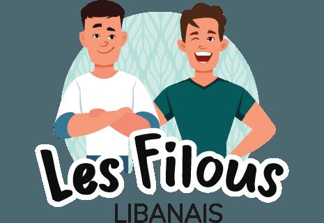 Les Filous Libanais