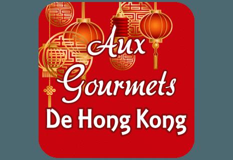 Aux Gourmets De Hong Kong