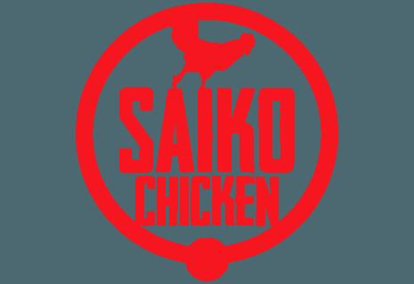 Saiko Chicken Vieux Marché aux Vins