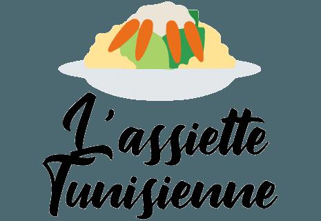L'Assiette Tunisienne-avatar