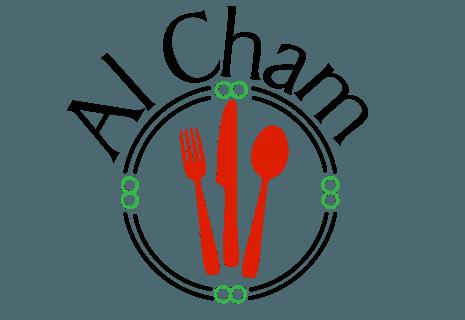 Chez Al Cham