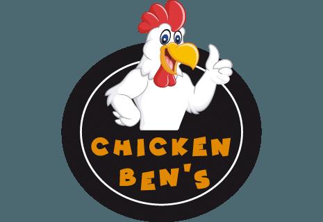 Chicken Ben's Grande Rue Saint-Michel