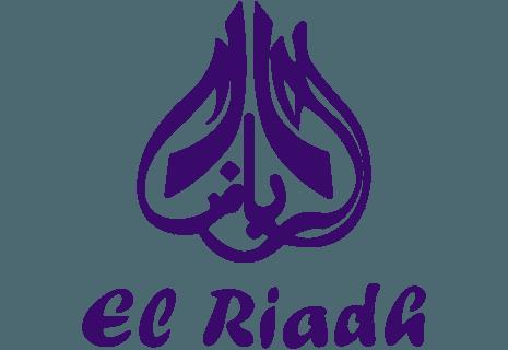 El Riadh by Night