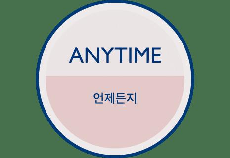 Anytime-avatar