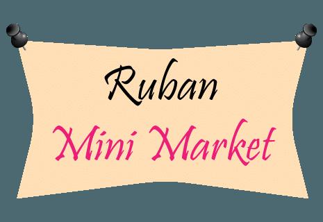 Ruban Mini Market