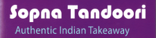 Authentic Indian Takeaway