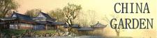 China Garden W13