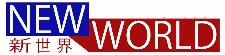 New World BN22