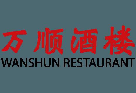Wan Shun Restaurant