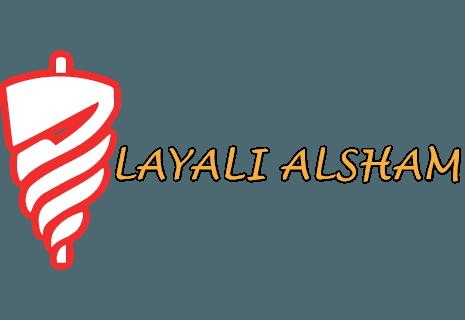 Layali Alsham