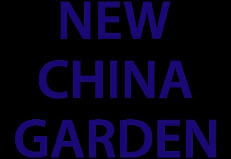 Chinees Indisch Afhaalcentrum New China Garden