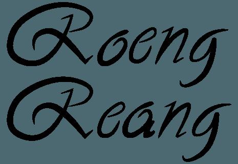 Roeng Reang