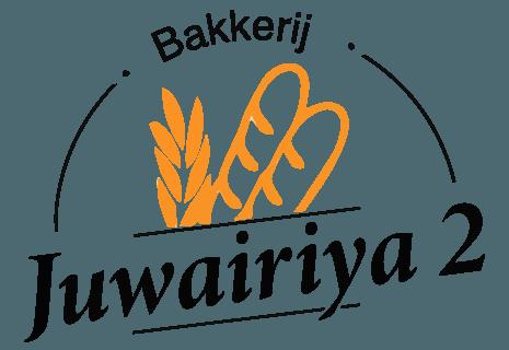 Bakkerij Juwairiya 2