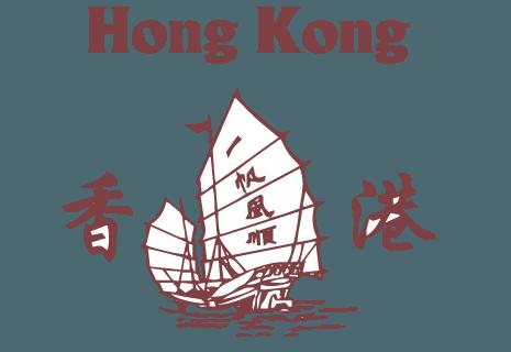 Japans Chinees Indisch Restaurant Hong Kong