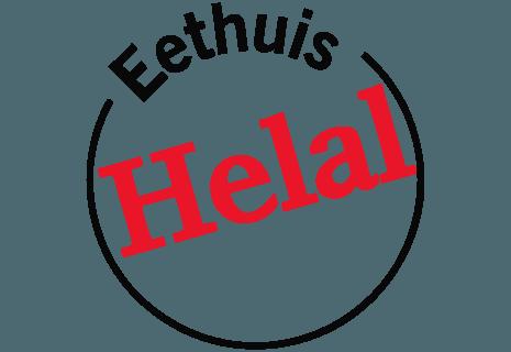 Eethuis Helal
