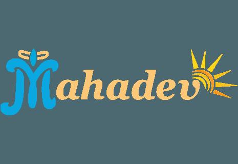 Mahadev Indian Kitchen