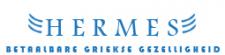 Eten bestellen - Hermes Den Bosch