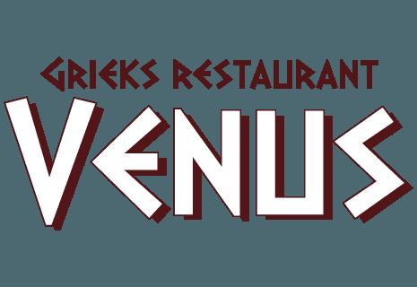 Grieks restaurant Venus