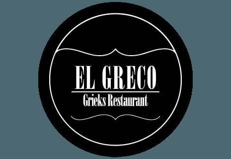 Grieks Restaurant El Greco