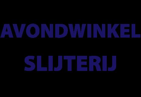 Avondwinkel & Slijterij Goudsesingel
