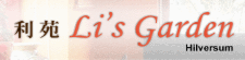 Li's Garden logo
