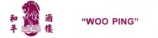 Woo Ping logo