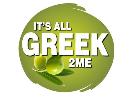 Archangelos Michael It's All Greek 2 Me