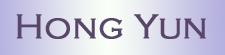 Hong Yun logo